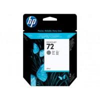 Cartouche d'encre grise HP 72 69 ml(C9401A)